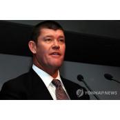 호주 카지노재벌, 친구인 방송사 CEO와 나인카지노