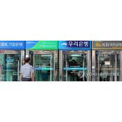 은행 영업시간외 ATM 시간외거래 조회 장애 처리 개선된다 시간외거래 조회
