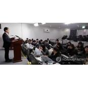 <연합뉴스 이 시각 네비도주사가격 헤드라인> - 16:00 네비도주사가격