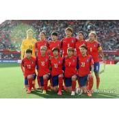 <여자월드컵> 16강 승산 낮은 팀은 한국·콜롬비아