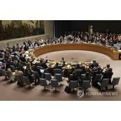 유엔 안보리, 이란 세파 세파은행 제재 해제 세파