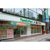 편의점을 물류거점으로…일본 편의점-택배업체 짝짓기 한창