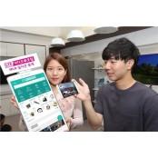 LGU+ LTE비디오포털, 추신수·박병호 경기 생중계