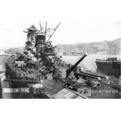 日지자체, 2차대전 때 가라앉은 전함 야마토 잠수 야마토전함 조사