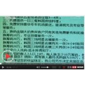 중국인 카지노 관광객에 카지노사이트 성접대한 전문모집인 첫 카지노사이트 적발