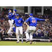 벌써 등장한 내년 MLB 도박사 mlb해외배당 예상…컵스 1위, 미네소타 꼴찌