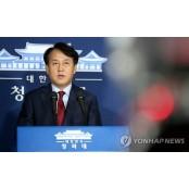 """靑, 성형시술 마취 크림 구매 보도에 """"상처 마취크림 마취용"""""""