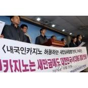 전북 NGO,