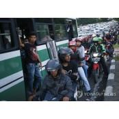 인구과밀·교통지옥에 인도네시아