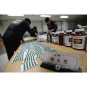 부산 특사경, 무자격 의약품 판매 그린포비돈 등 업소 27곳 적발