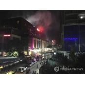 """필리핀 마닐라 카지노 필리핀카지노호텔 호텔서 총격·폭발…IS """"우리 필리핀카지노호텔 소행""""(종합)"""