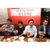 맥주 번개팅하는 이낙연 총리
