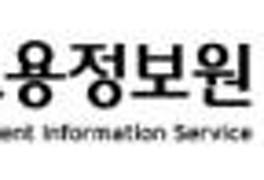 워크넷서 사회복지 일자리 정보도 제공