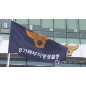 유흥업소 종업원 출신 부부 1조원대 해외바카라사이트 도박사이트 운영