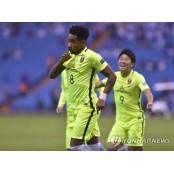 일본 우라와, ACL 결승 1차전서 알힐랄 알힐랄과 1-1 무승부