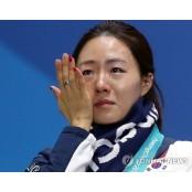 """[올림픽] 은메달 목에 빙그레토토 건 이상화, """"내일부터 빙그레토토 알람 다시 켜겠다"""" 빙그레토토"""