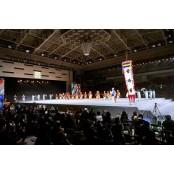 [연합이매진] 원주 윈터 댄싱카니발