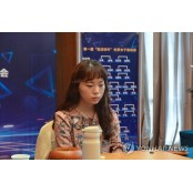 최정-김채영 세계여자바둑대회 결승 타이젬바둑 진출