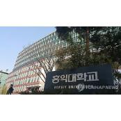 """홍대 누드모델 몰카범 """"이렇게까지 될 줄 몰라""""…오늘 누드모델 구속영장"""