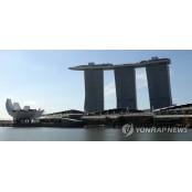 싱가포르 마리나 베이 샌즈 호텔 마리나베이샌즈