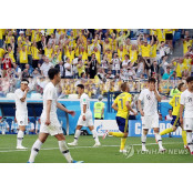 [월드컵] 스웨덴에 패한 신태용호, 험난해진 16강행