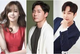 소유진-연정훈, MBC '내사랑 치유기'서 호흡