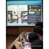 해외 호텔카지노 실시간 영상으로 8천억원대 카지노사이트 총판 도박