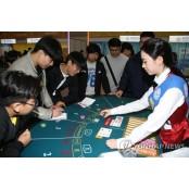 바카라 체험하는 학생들 바카라게임