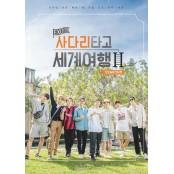 SKB 옥수수, EXO의 사다리타기