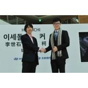 이세돌·커제, 3·1운동 100주년 기념 특별대국 라이브바둑이