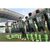 K리그1 4룡, AFC 산둥루넝 베이징궈안 챔피언스리그