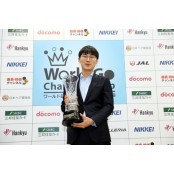 월드바둑 챔피언 박정환, 69맥심 2개월 연속 국내랭킹 69맥심 1위