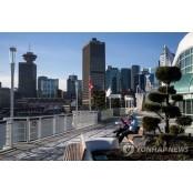 작년 캐나다 밴쿠버 캐나다카지노 일대 집값 폭등에 캐나다카지노 돈세탁 자금 4조원 캐나다카지노 유입