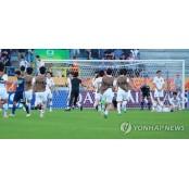 U20월드컵 한일전 중계 한일전중계 시청률 12.3%