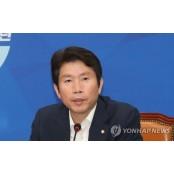 """이인영 """"한국당, 정부비판 몰두 백태클 백태클 반복…"""
