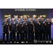 남자농구 대표팀, 8월 남자농구 순위 월드컵 앞두고 25년 남자농구 순위 만에