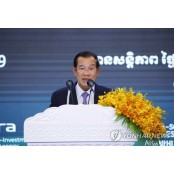 캄보디아 온라인 도박 캄보디아카지노 금지령 21일 만에 캄보디아카지노 중국인 1만명