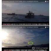 S Korea-Japan-fleet review SAGAMI