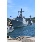 S Korea-Japan-naval drill