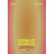서울산업진흥원, 29일 명동역 성인애니 씨네라이브러리서