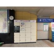 파주시, 여성 안심 무인택배보관함 4곳 설치