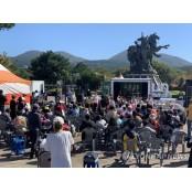 렛츠런파크 제주, 연말 제주승마공원 축제·행사