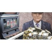 """빌린 기계로 불법 성인게임장 게임장 운영…법원 """"몰수한 성인게임장 게임기 돌려줘야"""""""