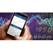 주식거래도 모바일이 대세…작년 MTS 증시 비중 사상 스마트폰주식거래 첫 1위