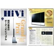 LG 올레드 8K TV, 일본서도 일본AV 호평…