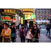 홍콩·마카오 또 확진자…심상치 않은 중화권