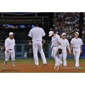 MLB 다저스·양키스 팬 LA에인절스 뭉쳤다…