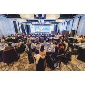 2020 라스베이거스관광청 서울서 라스베이거스여행 IPW 홍보
