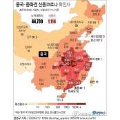 미연방우편서비스, 신종코로나에 중국행 국제특급우편 일시 중단