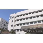 불법 인터넷 사설 경마사이트 운영 일당 징역형 사설사이트